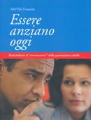 EAO_2005
